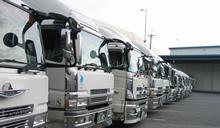所有トラック